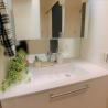 3LDK Apartment to Buy in Nerima-ku Washroom