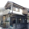 4LDK House to Buy in Kyoto-shi Ukyo-ku Exterior