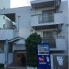 1R Apartment to Buy in Yokohama-shi Kohoku-ku Exterior