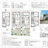 4SLDK House to Buy in Musashino-shi Floorplan
