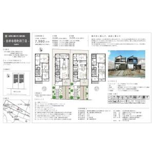 4SLDK {building type} in Kichijoji minamicho - Musashino-shi Floorplan
