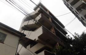 2K Mansion in Nakameguro - Meguro-ku