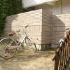 2LDK Apartment to Rent in Yokohama-shi Nishi-ku Interior