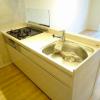 2DK Apartment to Buy in Edogawa-ku Kitchen