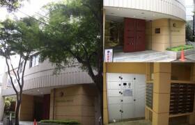 1DK Apartment in Kamiyoga - Setagaya-ku