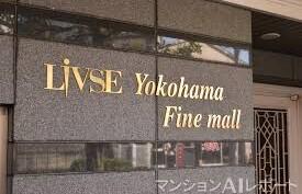 2LDK {building type} in Oguchinakamachi - Yokohama-shi Kanagawa-ku