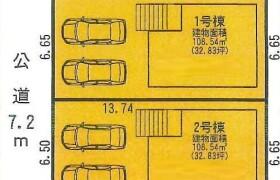 名古屋市千種区 - 赤坂町 獨棟住宅 4LDK