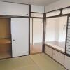 3LDK Apartment to Buy in Kamakura-shi Japanese Room