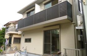 大田区羽田-1LDK公寓
