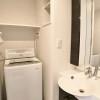 1K Apartment to Rent in Kawasaki-shi Kawasaki-ku Washroom