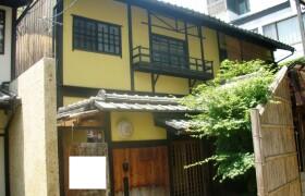 京都市東山區清水-7DK{building type}