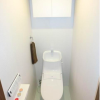 2LDK Apartment to Buy in Shibuya-ku Toilet
