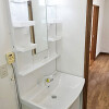4DK House to Buy in Konan-shi Washroom