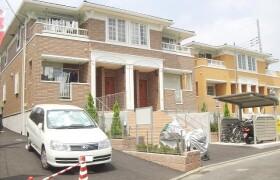2LDK Apartment in Akibacho - Yokohama-shi Totsuka-ku