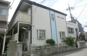 1K Apartment in Kitakokubun - Ichikawa-shi