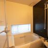 2LDK House to Buy in Abuta-gun Kutchan-cho Bathroom