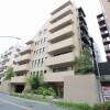 在涩谷区购买3LDK 公寓大厦的 户外