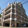 3LDK Apartment to Rent in Nagoya-shi Chikusa-ku Exterior