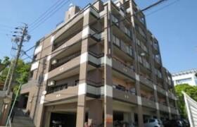 3LDK Apartment in Sakuragaoka - Nagoya-shi Chikusa-ku