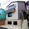 4LDK House to Buy in Shinagawa-ku Exterior