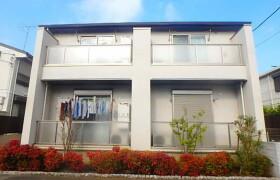 1LDK Apartment in Yaho - Kunitachi-shi