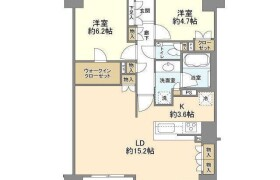 2LDK Apartment in Kyojima - Sumida-ku