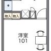 1K Apartment to Rent in Nagahama-shi Floorplan