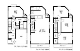 3SLDK House in Suge - Kawasaki-shi Tama-ku