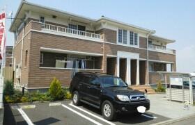 2LDK Apartment in Kamiechi - Atsugi-shi