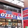 1DK Apartment to Rent in Ota-ku Supermarket