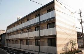 1K Mansion in Meiekiminami - Nagoya-shi Nakamura-ku