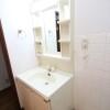 1SLDK Apartment to Rent in Kawasaki-shi Miyamae-ku Washroom
