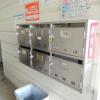 2DK Apartment to Rent in Matsudo-shi Interior
