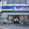 1DK Apartment to Rent in Bunkyo-ku Drugstore