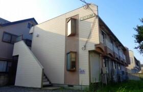 狛江市 - 東野川 简易式公寓 1K