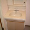 3DK Apartment to Rent in Yokohama-shi Naka-ku Washroom