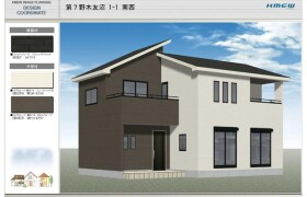 4LDK House in Tomonuma - Shimotsuga-gun Nogi-machi