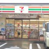 1K Apartment to Rent in Mitaka-shi Convenience Store