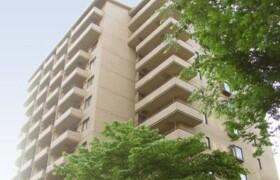 3LDK Mansion in Hiroo - Shibuya-ku