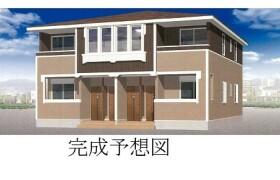 1LDK Apartment in Mihocho - Yokohama-shi Midori-ku