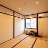 Whole Building Hotel/Ryokan to Buy in Kyoto-shi Shimogyo-ku Room