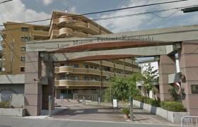 3LDK Apartment in Takeda nakajimacho - Kyoto-shi Fushimi-ku