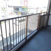 2DK Apartment to Rent in Hamura-shi Interior