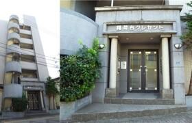 2DK Apartment in Inaridai - Itabashi-ku