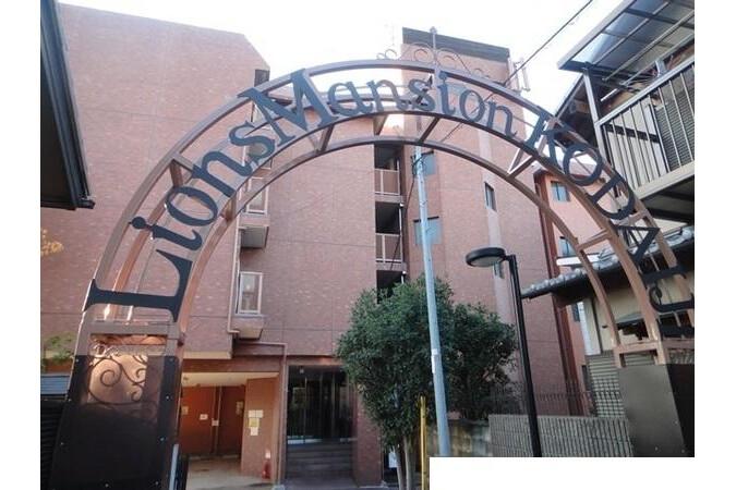 1LDK Apartment to Buy in Kyoto-shi Higashiyama-ku Exterior