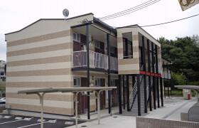 1K Apartment in Gakuen naka - Nara-shi