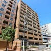 2SLDK Apartment to Buy in Yokohama-shi Nishi-ku Exterior