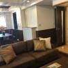 3LDK Apartment to Buy in Kyoto-shi Sakyo-ku Living Room