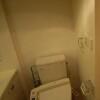 在澀谷區內租賃1LDK 公寓大廈 的房產 廁所