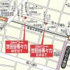1K Apartment to Rent in Setagaya-ku Access Map